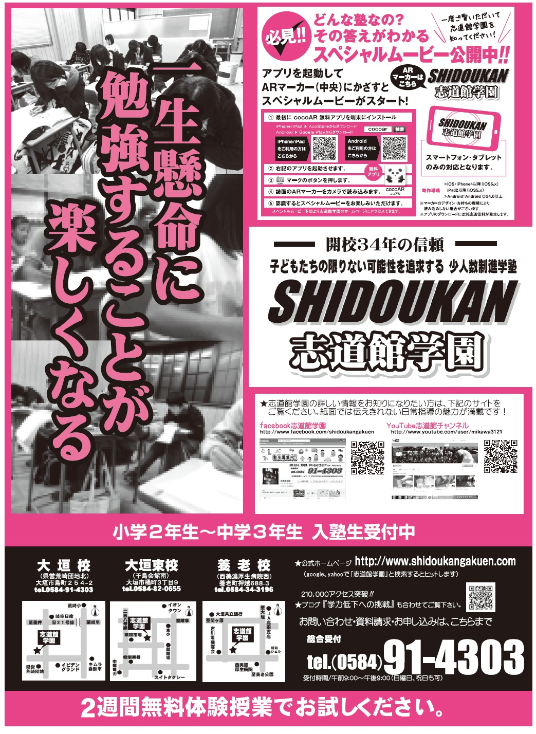 20142gatukoukokuomote.jpg