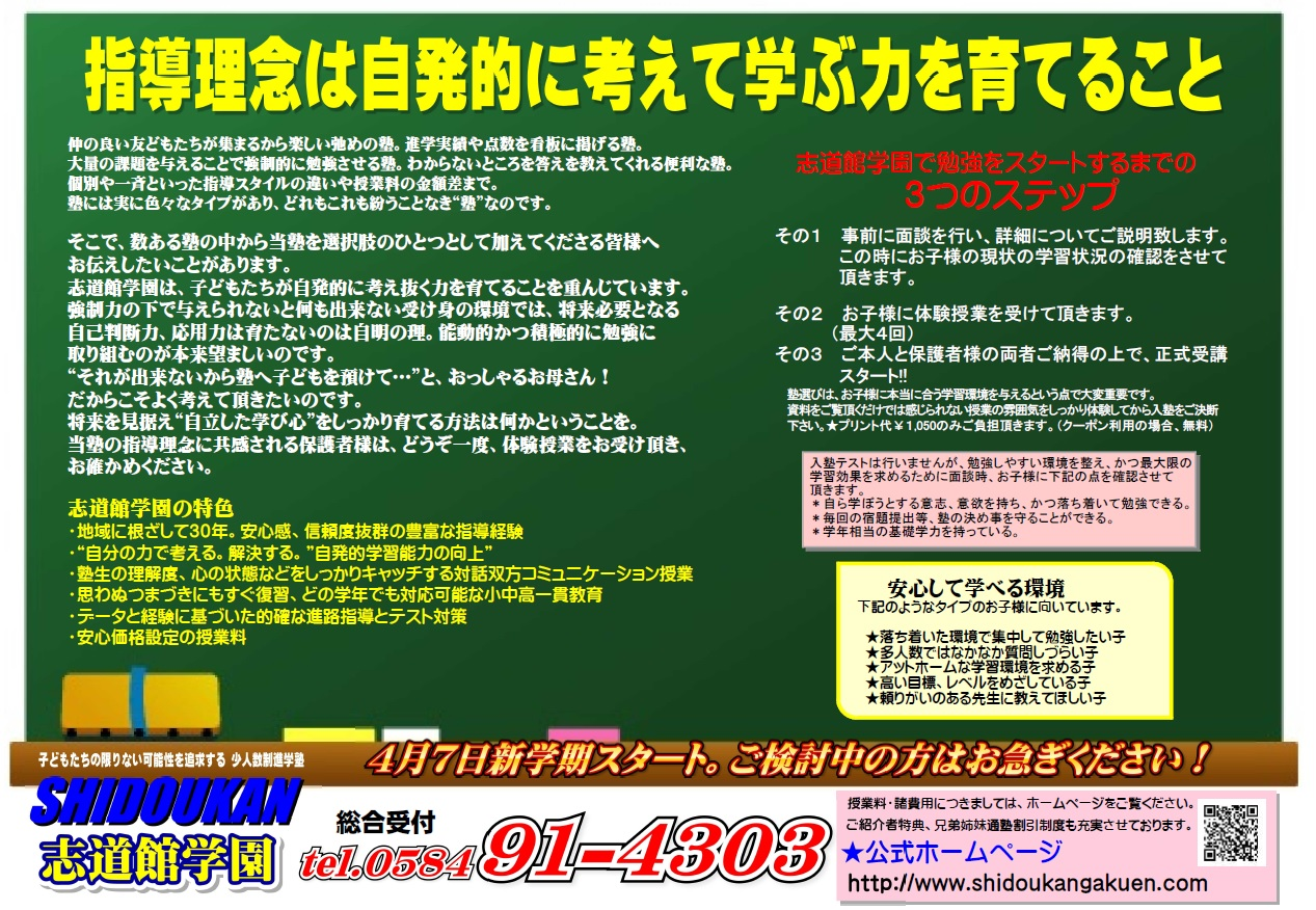 20143gatukoukoku2.jpg