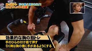 s-tomoka yamaguchi diet95