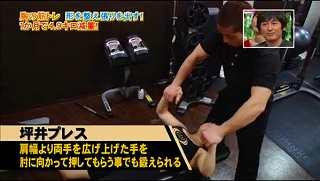 s-tomoka yamaguchi diet94