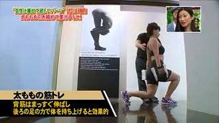 s-tomoka yamaguchi diet991