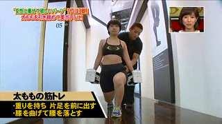 s-tomoka yamaguchi diet99