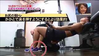 s-tomoka yamaguchi diet97