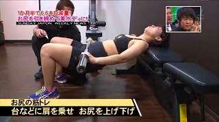 s-tomoka yamaguchi diet96
