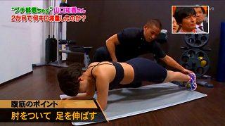 s-tomoka yamaguchi diet994