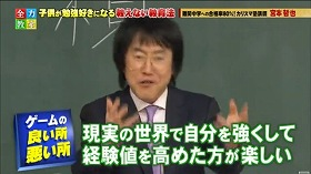 tetsuya miyamoto oshienai4