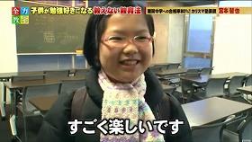 tetsuya miyamoto oshienai1
