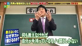 tetsuya miyamoto oshienai2