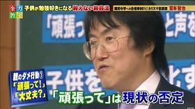 tetsuya miyamoto oshienai9