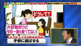 tetsuya miyamoto oshienai5