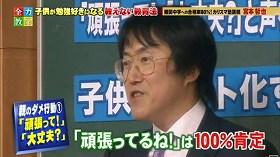 tetsuya miyamoto oshienai8