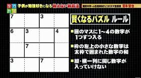 tetsuya miyamoto oshienai6
