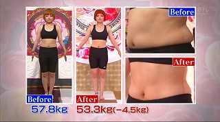 s-s-nainaianser diet8