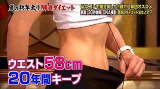 s-nainaianser diet8