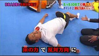 s-okyaku kyousei6
