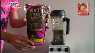 s-maggy diet1