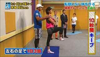 s-katsumi koba core exercise3