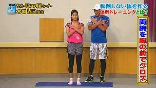 s-katsumi koba core exercise2