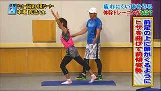 s-katsumi koba core exercise91