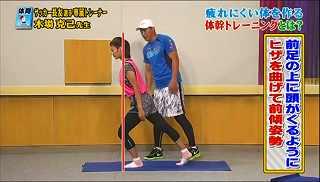 s-katsumi koba core exercise9