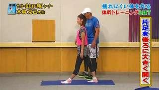 s-katsumi koba core exercise8