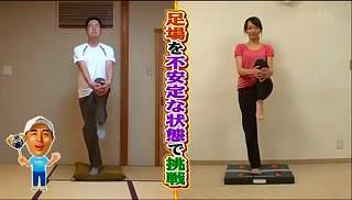 s-katsumi koba core exercise7