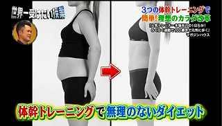 s-katsumi koba core exercise96
