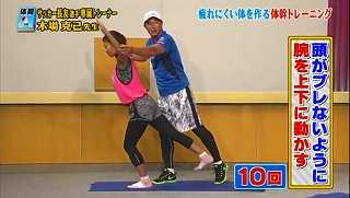 s-katsumi koba core exercise95
