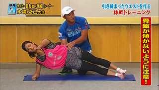 s-katsumi koba core exercise992
