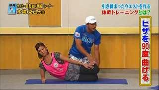 s-katsumi koba core exercise98