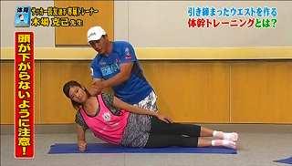 s-katsumi koba core exercise97