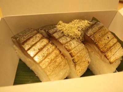 あぶりサバ寿司