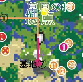 基地⑦-MAP