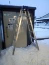 凍っちゃったかな(^^ゞ