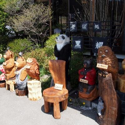 木彫りの販売もしているみたい