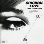 soul_liberation.jpg