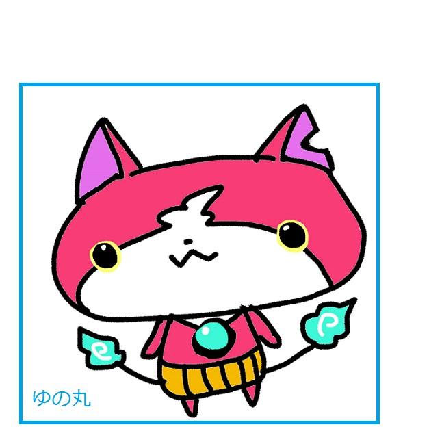yunomaru812a.jpg