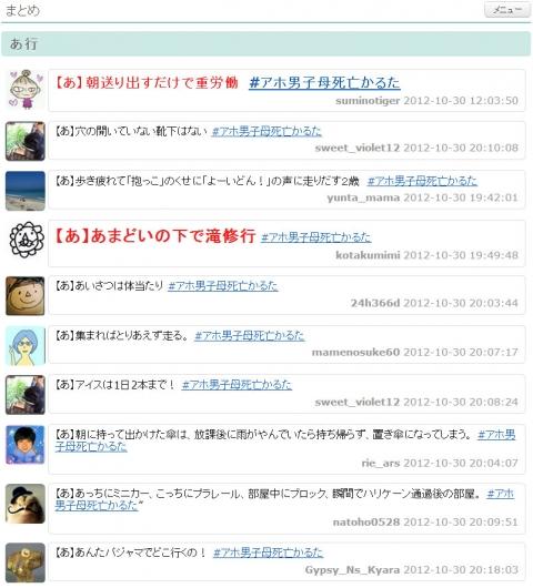 l_yuo_aho_02.jpg