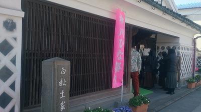 26年柳川 (47)