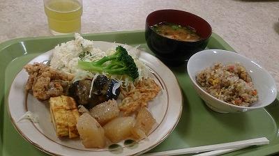 ほもり食堂 (2)