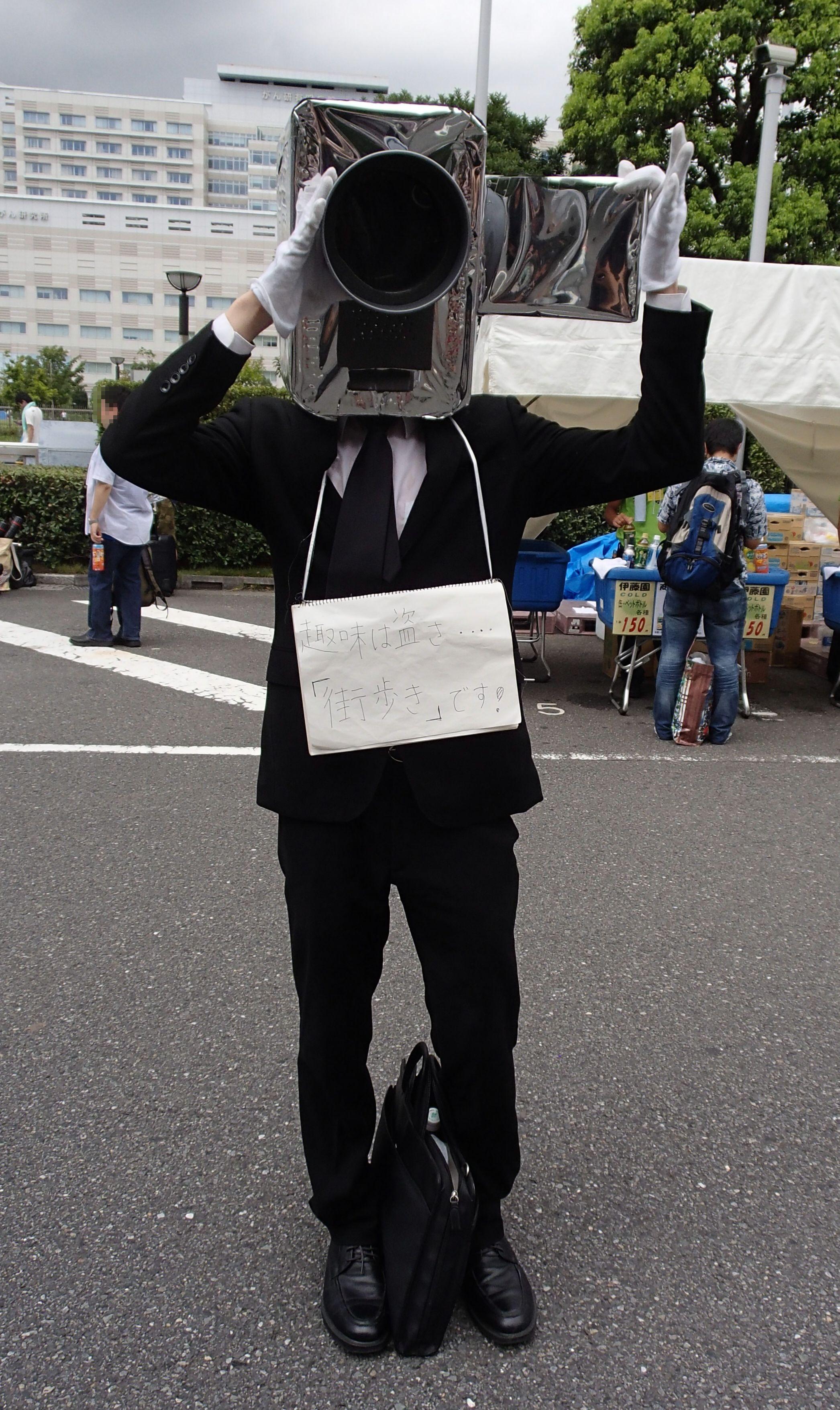コミックマーケット86 2日目