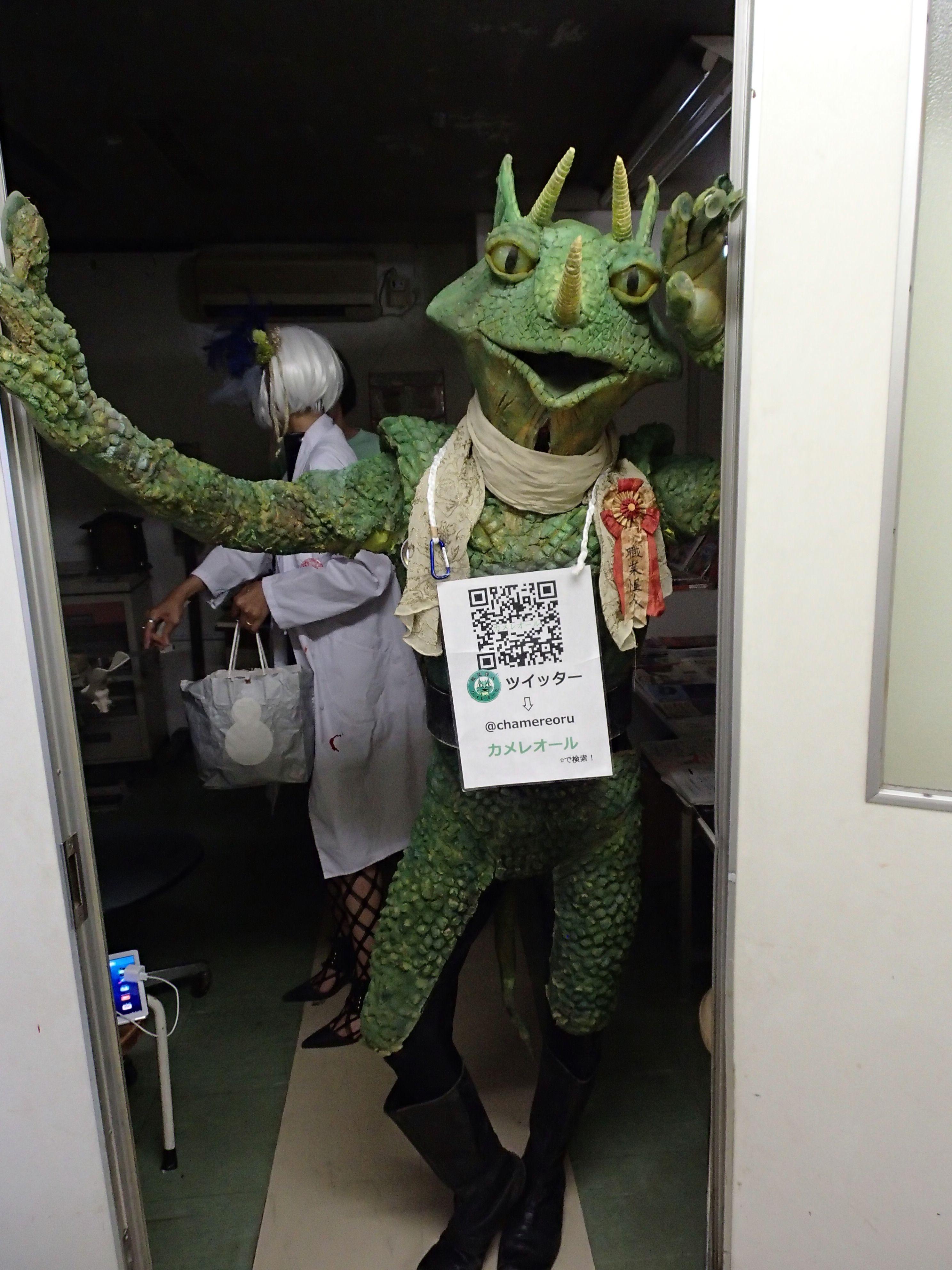廃病院パーティーVOL.3 ザ★ファイナル@初台玉井病院スタジオ・職業怪人カメレオールさん