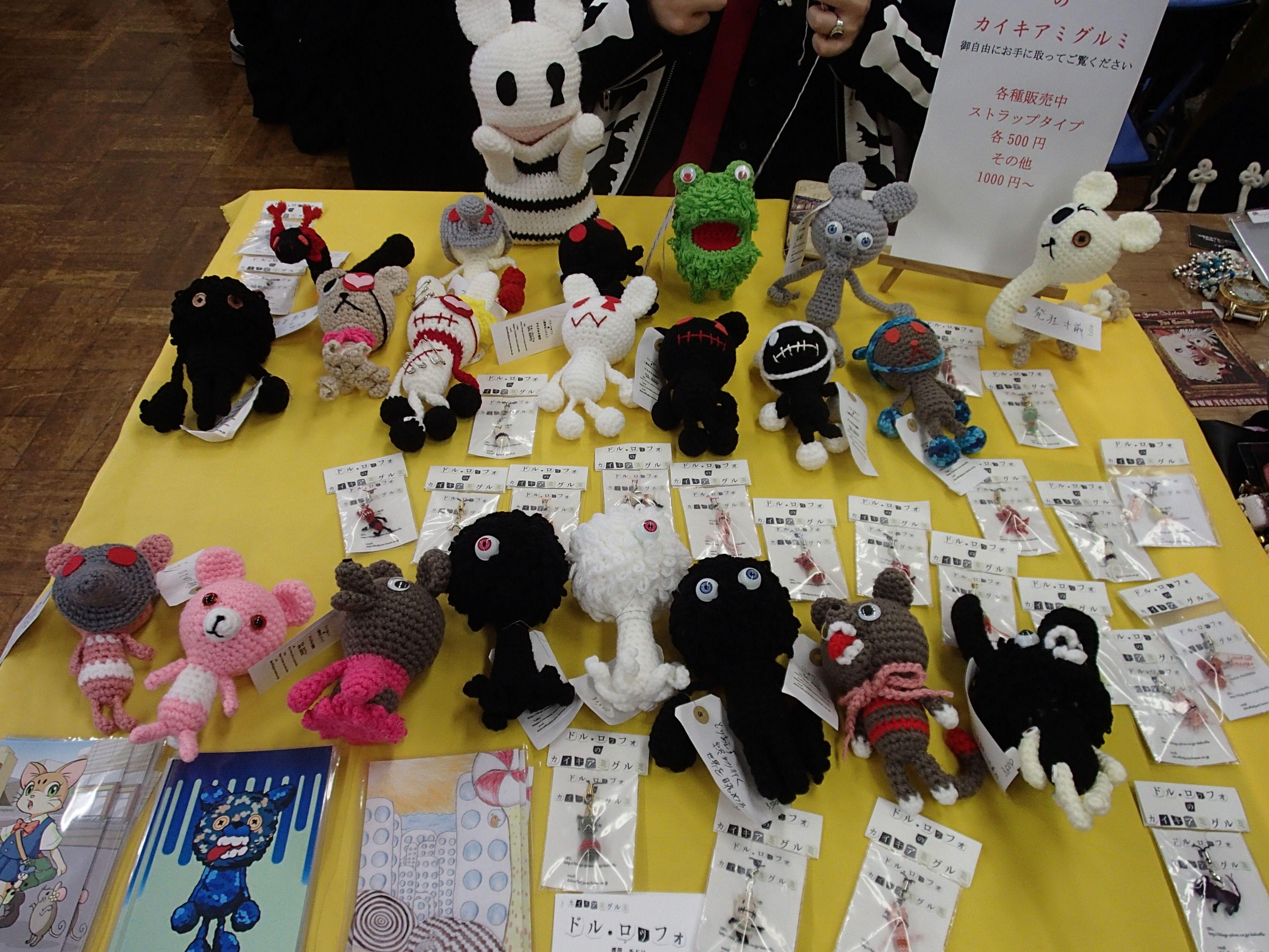 アーティズムマーケット:ARTiSM MARKET 03@東京都立産業貿易センター浜松町館~アンダーグラウンド史上最大の展示即売会~