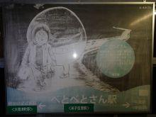 みみずく先生の妖怪博士見習い日記-20131102_04