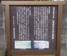 みみずく先生の妖怪博士見習い日記-20131102_11