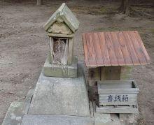 みみずく先生の妖怪博士見習い日記-20131102_20