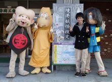 みみずく先生の妖怪博士見習い日記-20131108_02