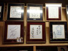 みみずく先生の妖怪博士見習い日記-20131108_07