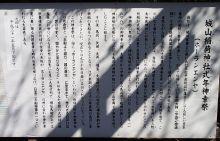 みみずく先生の妖怪博士見習い日記-20131126_15