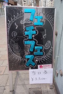 20140414_01